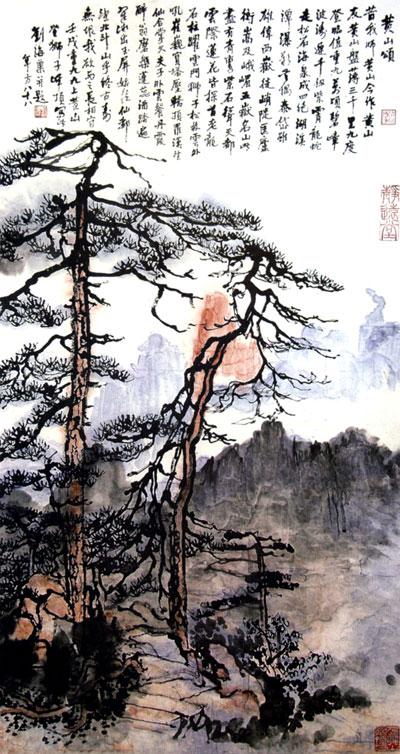刘海粟山水画作品欣赏
