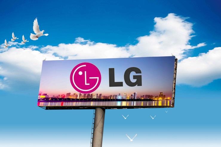 砍掉手机业务后营收大增:LG电子Q2利润约63亿元再创新高